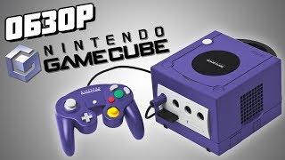 История GameCube