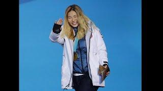 Chloe Kim's secret snack, SPAM, popular throughout South Korea