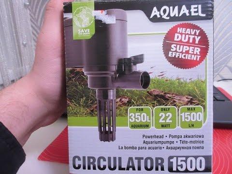 Фильтр для Аквариума AQUAEL!