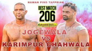 Jogewala V/S Karimpur chah Wala ● Best Match ● Nawan Pind Tapprian ● Kabaddi365.com