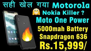 moto one power Specs and Price   5000mAh Battery   Snapdragon 636   Only Rs.15,999/-