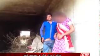 Prostitution racket along the NH1 highway, booming increasingly   YouTube