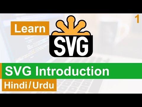 SVG Introduction Tutorial In Hindi / Urdu