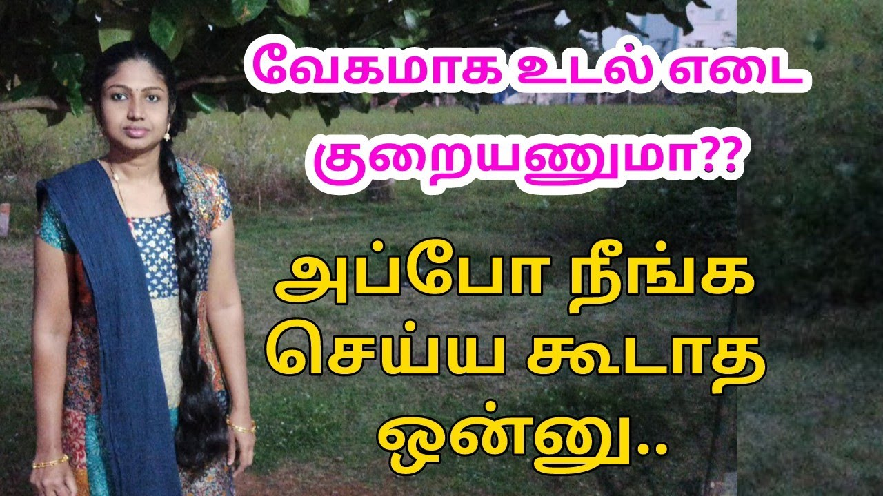 <div>Fast Weight Loss Tips & Diet Chart in Tamil | New Year Weight Loss Challenge 5th Week Diet Chart</div>