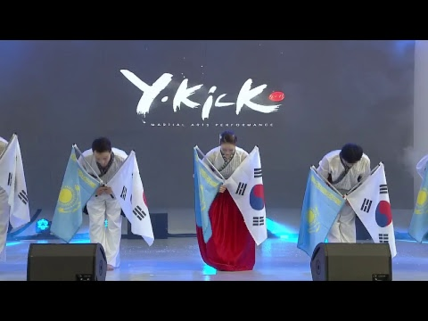 EXPO-2017.  National Day of Korea