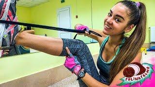 Утренняя тренировка с эспандером дома ⚡️ Упражнения для стройных ног,рук и пресса 🌴 POLI NA PALME
