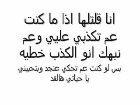 بموت فيكي - هشام الحاج