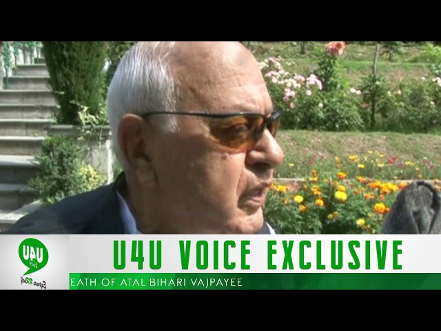 Farooq Abdullah on death of Atal bihari Vajpayee