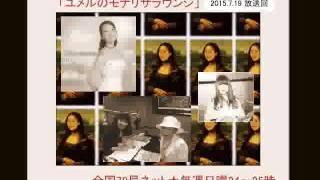 パーソナリティー:茜沢ユメル(シンガーソングライター) 番組公式ブロ...
