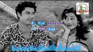 HAAL KAISA HAI JANAABB KAA hindi karaoke for Male singers with lyrics