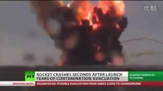 ロシアの無人ロケット「プロトンM」が墜落