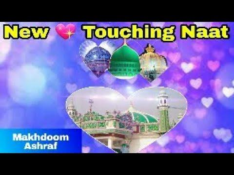 new-heart-💜-touching-naat-2018- -kardo-karam-ki-ek-nazariya- -parvez-alam- -makhdoom-ashraf