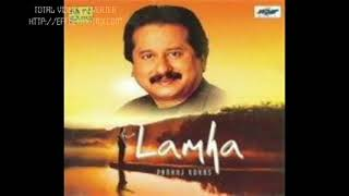 Download Tumhein rakha hai palkon mein- Pankaj udhas MP3 song and Music Video