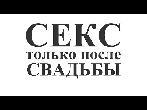 Интим - доска объявлений Москвы