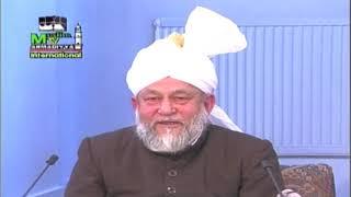 Darsul Qur'an 155 -Part 2- 2nd March 1995 (Surah Al-Ikhlaas 1-5)