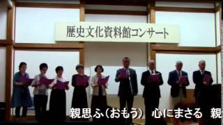 平成27年6月23日 島本町立歴史文化資料館にて.