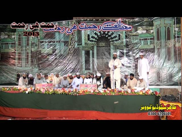REHMAT HI REHMAT 26-06-2013 IN SHADIWAL GUJRAT PAKISTAN PART 3 OF 12 Travel Video