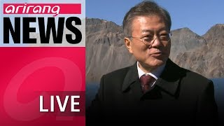 [LIVE/NEWS] Presidential address on Pyeongyang summit: Pres. Moon says he had been assured by Kim...