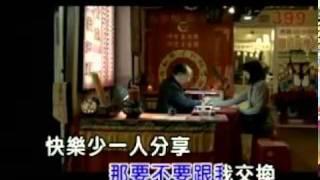初家晴[2011.01.29]丁噹-一半KTV版MV.mp4
