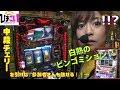【エウレカAO】【まどか☆マギカ2】ひまこい2ndシリーズ #3《美原アキラ》[必勝本WEB-…