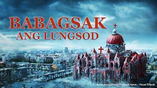 "Tagalog Christian Movie 2018 ""Babagsak ang Lungsod"" (Trailer)"