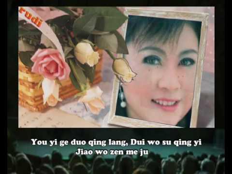 Euis Versi Mandarin - Harry & Iin