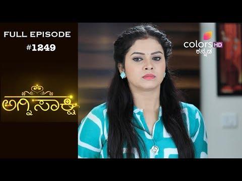 Agnisakshi - 14th September 2018 - ಅಗ್ನಿಸಾಕ್ಷಿ - Full Episode
