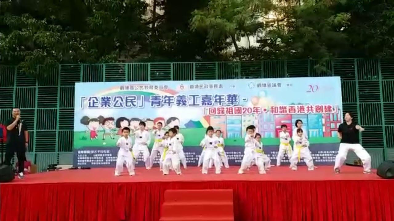 觀塘區公民教育委員會,觀塘民政事務處 - YouTube