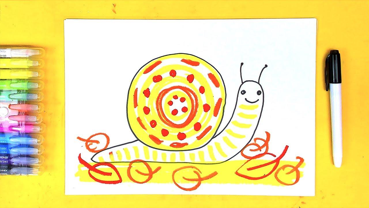Как нарисовать УЛИТКУ для малыша ОСЕНЬ