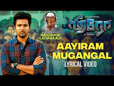 Aayiram Mugangal - Lyrical | Hero | Sivakarthikeyan | Ilaiyaraaja | Yuvan Shankar Raja | Arjun