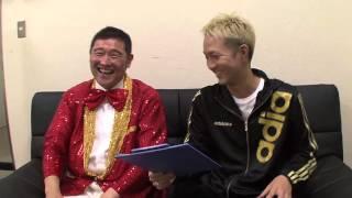 『ブーデーpresents逢いたかったらWonderパフォーマンス!』8/3仙台公演...