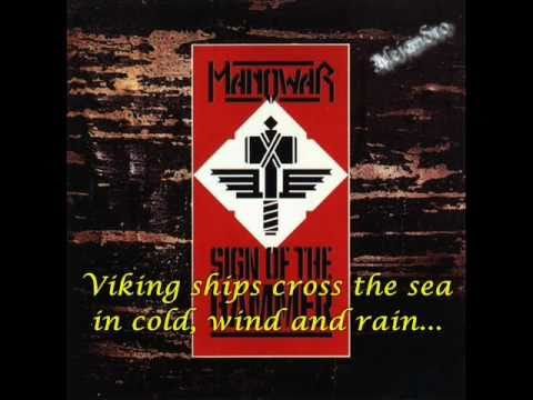 Swords in the Wind - Manowar (Lyrics)