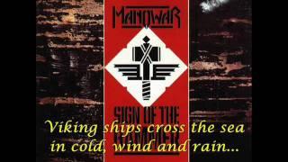 Swords in the Wind - Manowar (Lyrics)