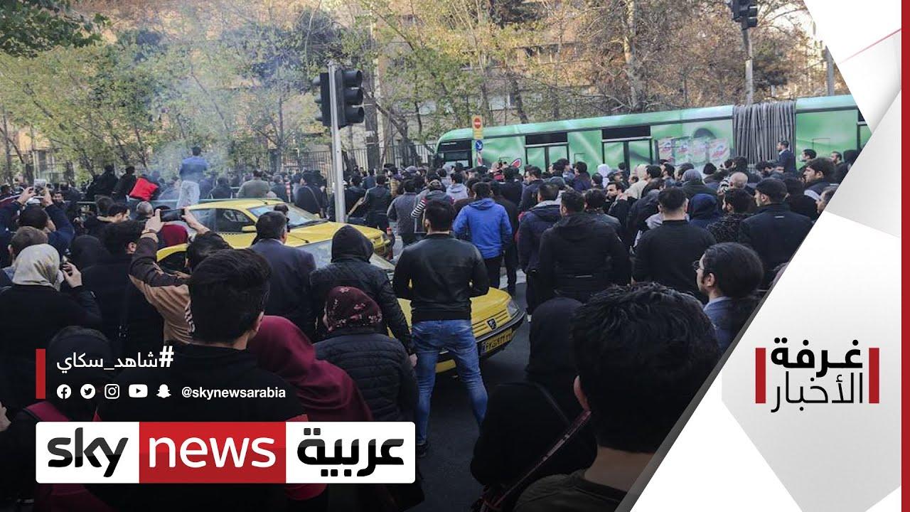 إيران.. الاضطرابات تخلط الأوراق | #غرفة_الأخبار  - نشر قبل 4 ساعة