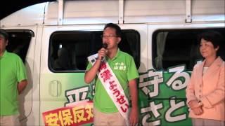 http://www.umetsuyosei.jp 公式ホームページ https://www.facebook.com...