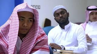 طلاب المنح في جامعة المجمعة ( مشاعر وإنطباعات )