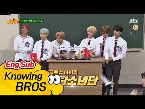 Trailer Knowing Brothers Eps. 94