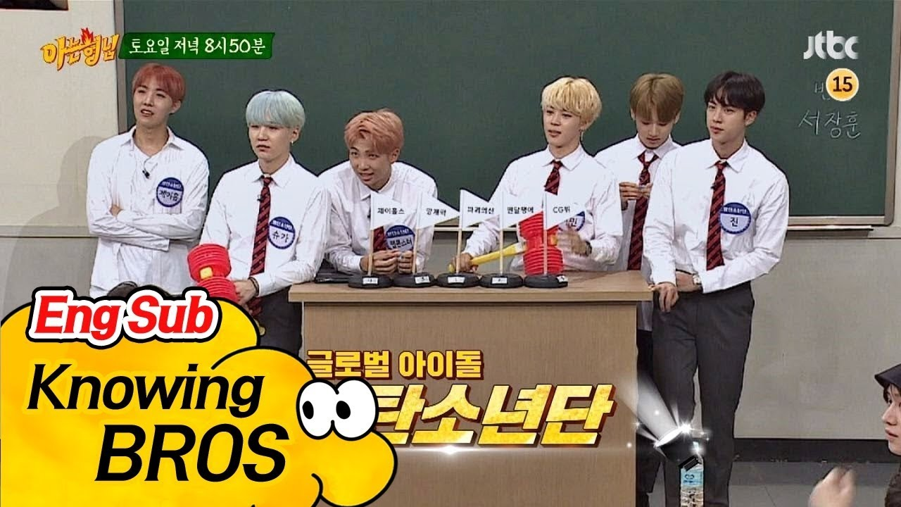Knowing Bros Ep 94 - The most anticipated comeback of the year BTS