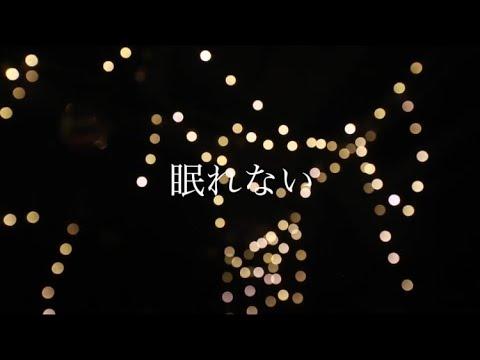Ulon「眠れない」(LIVE MV)
