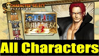 One Piece Pirate Warriors 3 | All Characters  | Alle Charaktere [HD]