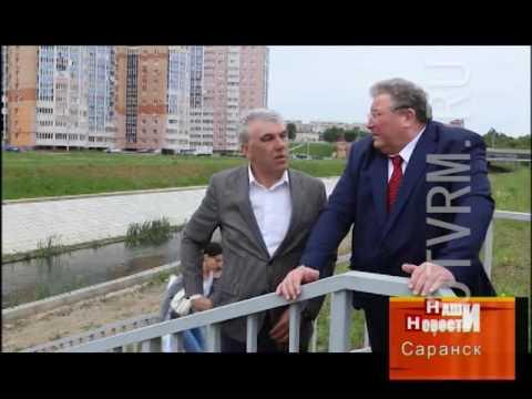 Глава Мордовии проинспектировал стройки в Юбилейном