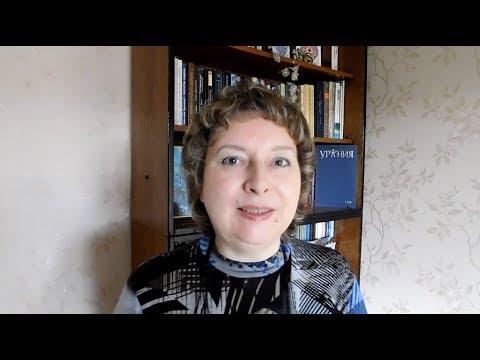 «Весы и Козерог, перспектива брака». Астролог Лариса Григорьева. http://astrology-in-life.ru