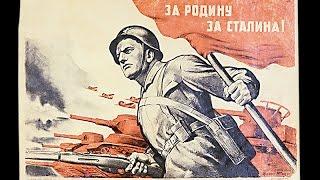 Проверь Знания Второй Мировой Войны