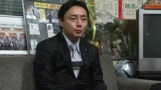 財務金融部会長 後藤田正純「鳩山不況対策PTの発足」について語る