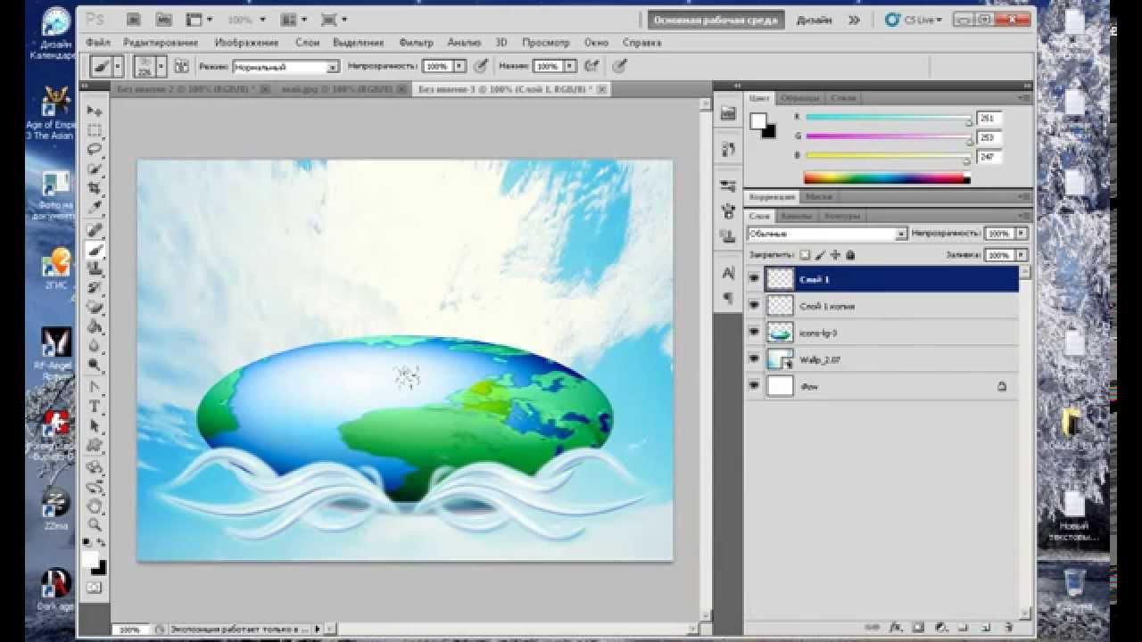 Программу фотошоп и открытки