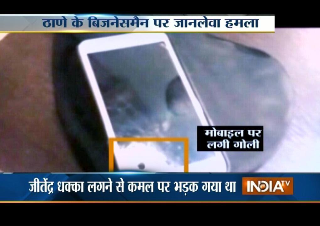 Mumbai: Businessman Kamal Yadav Cellphone Saves His Life After Bullet was  Fire