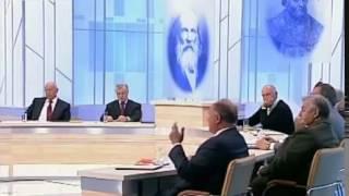 видео Имя России