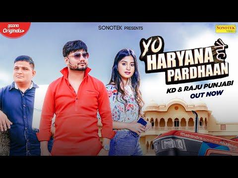 Yo Haryana Hai Pardhaan   KD   Raju Punjabi   New Haryanvi Songs Haryanavi 2020   Sonotek Music