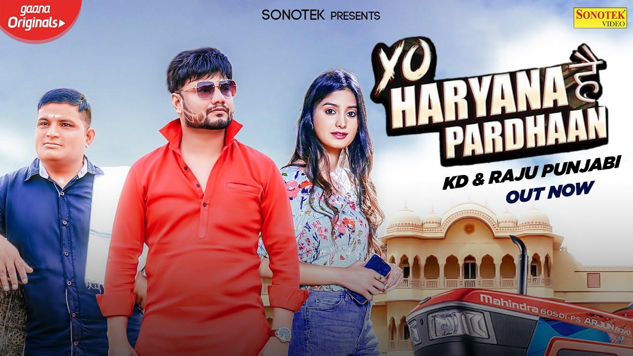 Yo Haryana Hai Pardhaan | KD | Raju Punjabi | New Haryanvi Songs Haryanavi 2020 | Sonotek Music