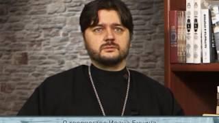 """""""Одним словом"""" О творчестве Ивана Бунина"""